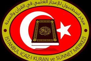 kuranicaz-logo