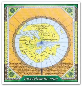 Safaqisi map